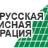 Белорусская теннисная федерация